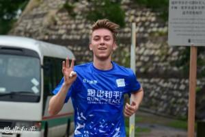 跑出和平 2017 Run For Peace Part 2